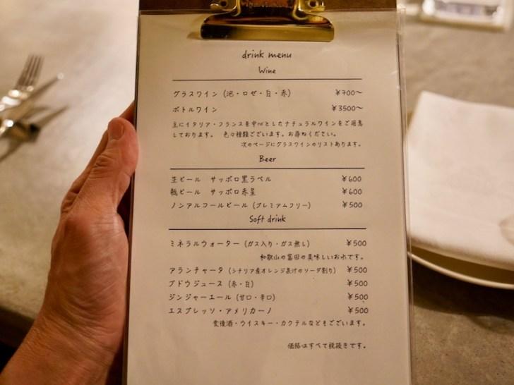 【ナチュラルワイン食堂okuto】ドリンクメニュー
