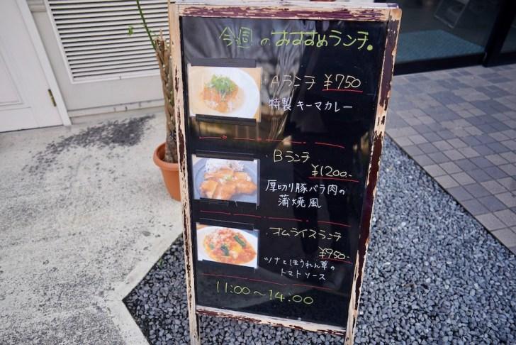 【Cafe B-STYLE】ランチメニュー