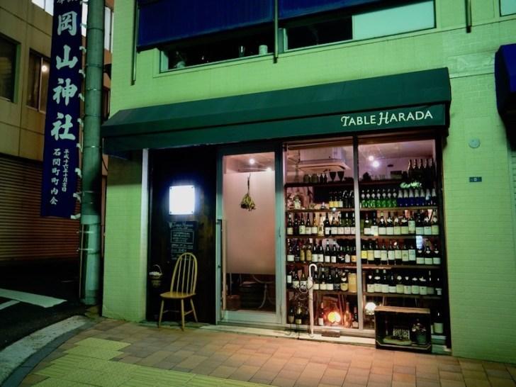 【Table Harada】外観