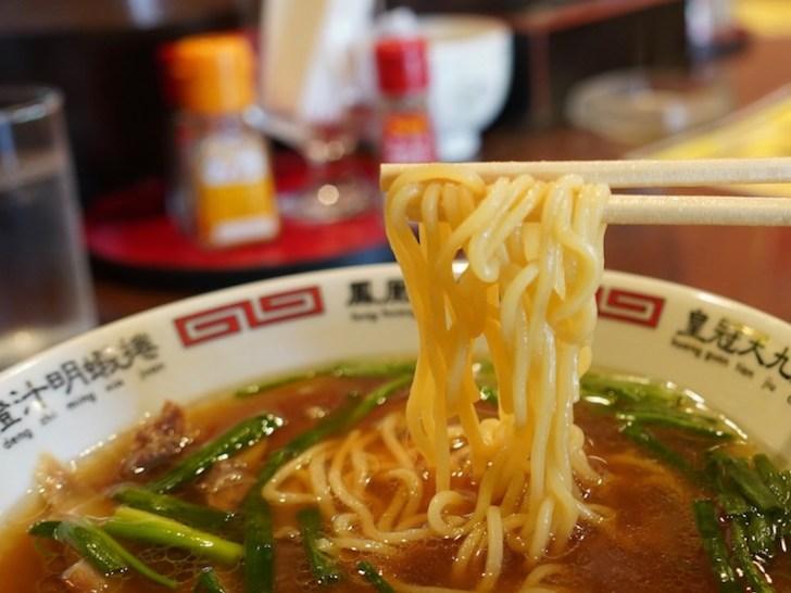 【笠岡ラーメン笹】麺