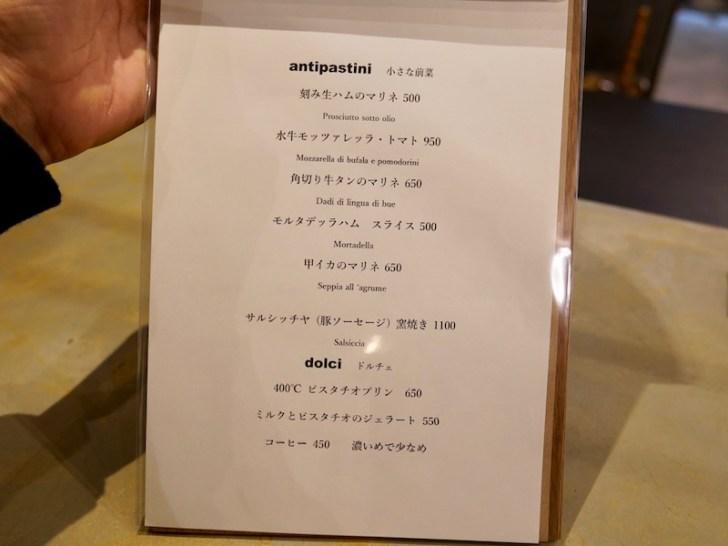 【400℃】一品メニュー