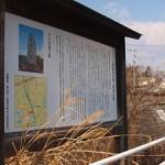 【難読地名】汗入川を見てきました。