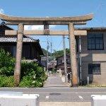 児島田の口の大鳥居に行って来ました!