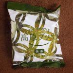 白十字・高原ブッセ(抹茶)