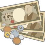 【被害者も犯罪者】19歳空き家から金塊盗み…換金した分け前230万円 情報知った2人組が強奪 昨年、岡山で起きた強盗事件 事件背景、裁判で明らかに