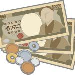 【マジか】会社の経費で私的に飲食 業務上横領容疑で男逮捕 岡山南署