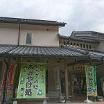 久米南町・道の駅~図書館 スライドショー