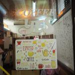 【昭和レトロ】喫茶・YES(児島)旧店舗の風景