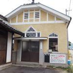 昭和レトロ・矢掛・交譲会館の建物を見たよ!