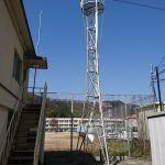 笠岡市の火の見櫓で「あそぶといけない」