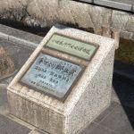 小田県庁門せせらぎの道を見てきたよ!