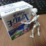 【レトロ自販機】オハヨー牛乳の自販機を見つけたよ!