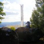 最上稲荷・八畳岩を見てきたよ!
