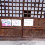 玉島で家に挟まれた小さなお堂を見つけたよ!