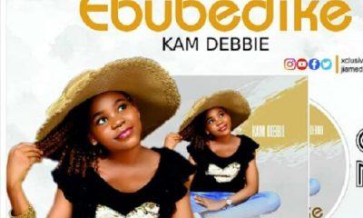 Ebube Dike - Kamdebbie