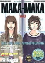 makamaka1