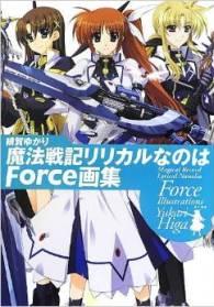 forceartbook