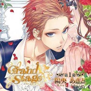 "Yuri Drama CD: Grand Stage #1 ""Hiou Akito"" (グラン・ステージ"