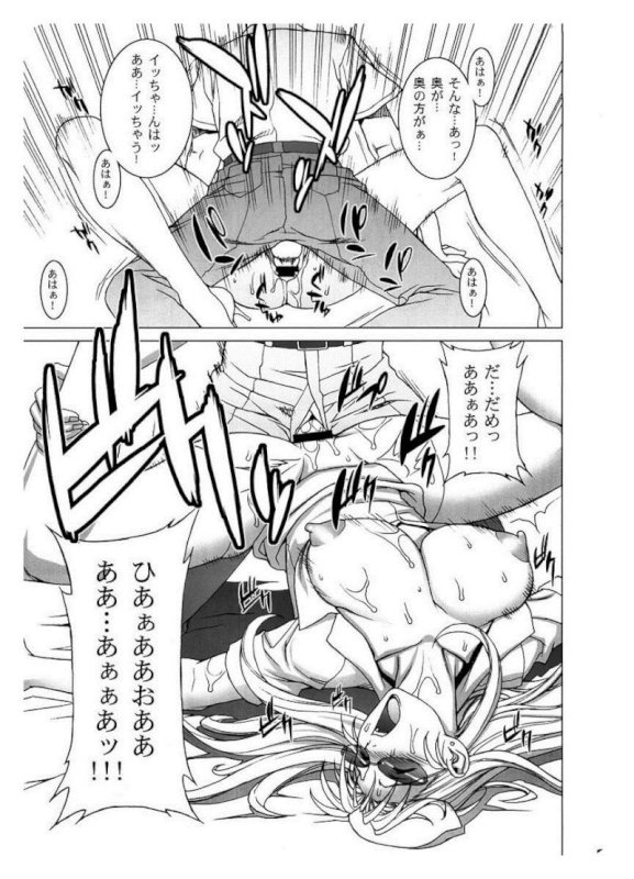ブラックラグーン エロ画像 01 (7)