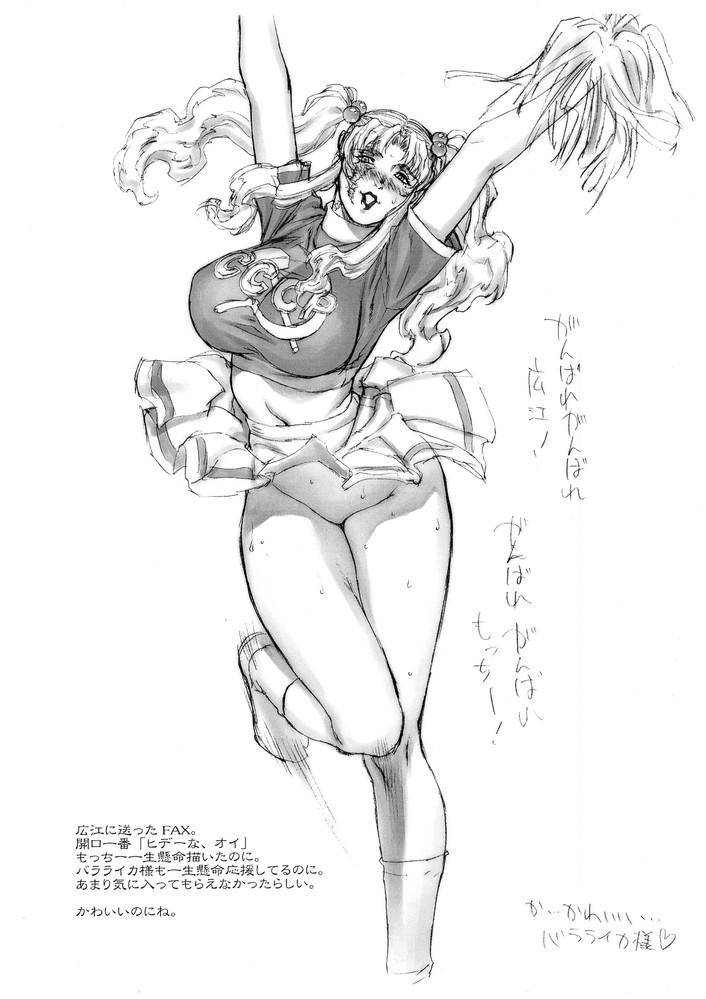 ブラックラグーン エロ画像 03 (36)