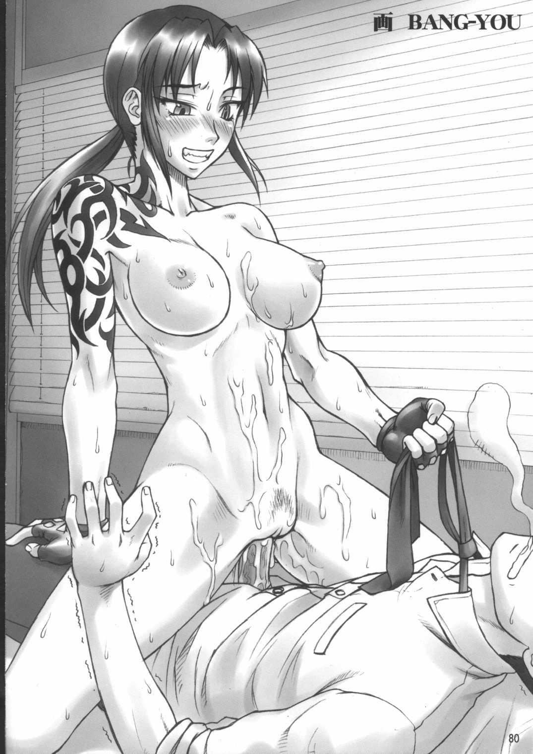 ブラックラグーン エロ画像 04 (38)