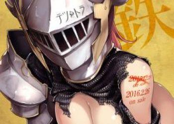 【HCG】鉄と裸【つるみく】