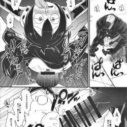[僕のヒーローアカデミア] 蛙吹梅雨ちゃん ケロケロ可愛いエロ画像 02 (33)