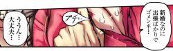夫が出張中に幼妻が引き篭もりニートのキモ義兄に犯される! (3)