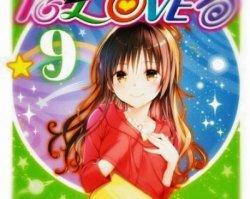 【悲報】ToLoveる文庫版9巻の表紙がエロすぎる