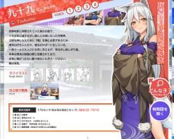 純情化憐フリークス! キャラクター紹介画像 (4)