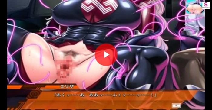 [Anime Lilith] 監獄アカデミア エリザ・パールマン フェラチオHシーン