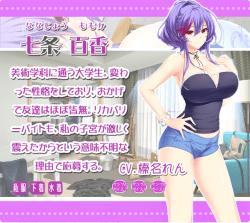 しごカレ キャラクター紹介画像 (5)