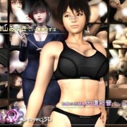 [3Dアニメ] 割れた腹筋がセクシーな巨乳・褐色娘が初めてのエッチで乱れる!!