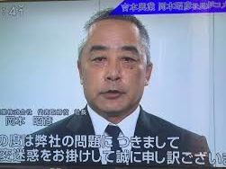 岡本社長の画像