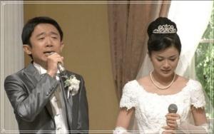 えなり結婚の画像