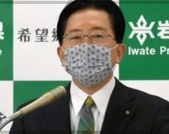 岩手県知事の画像