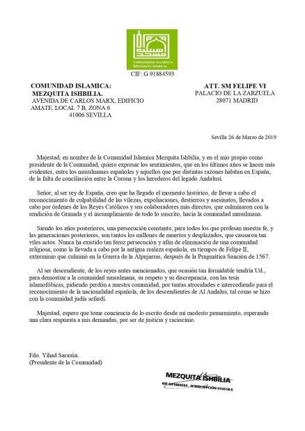 Una mezquita de Sevilla envía una carta al Rey exigiéndole que pida perdón por la Reconquista