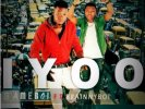 GameBoi ft. BrainnyBoi – Iyoo