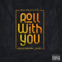 Khaligraph Jones – Roll With You