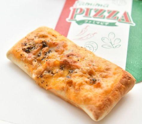 手軽でおいしいファミマのハンドピザ「ツナチーズ」
