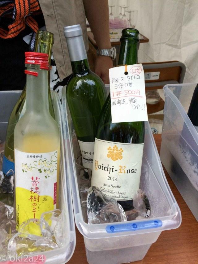 札幌市、地酒仙丸。お酒が飲めます。レアなはちみつ酒の菩提樹のミードも飲めるようですね♪