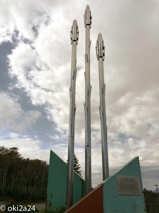 アスパラガスの塔の全体