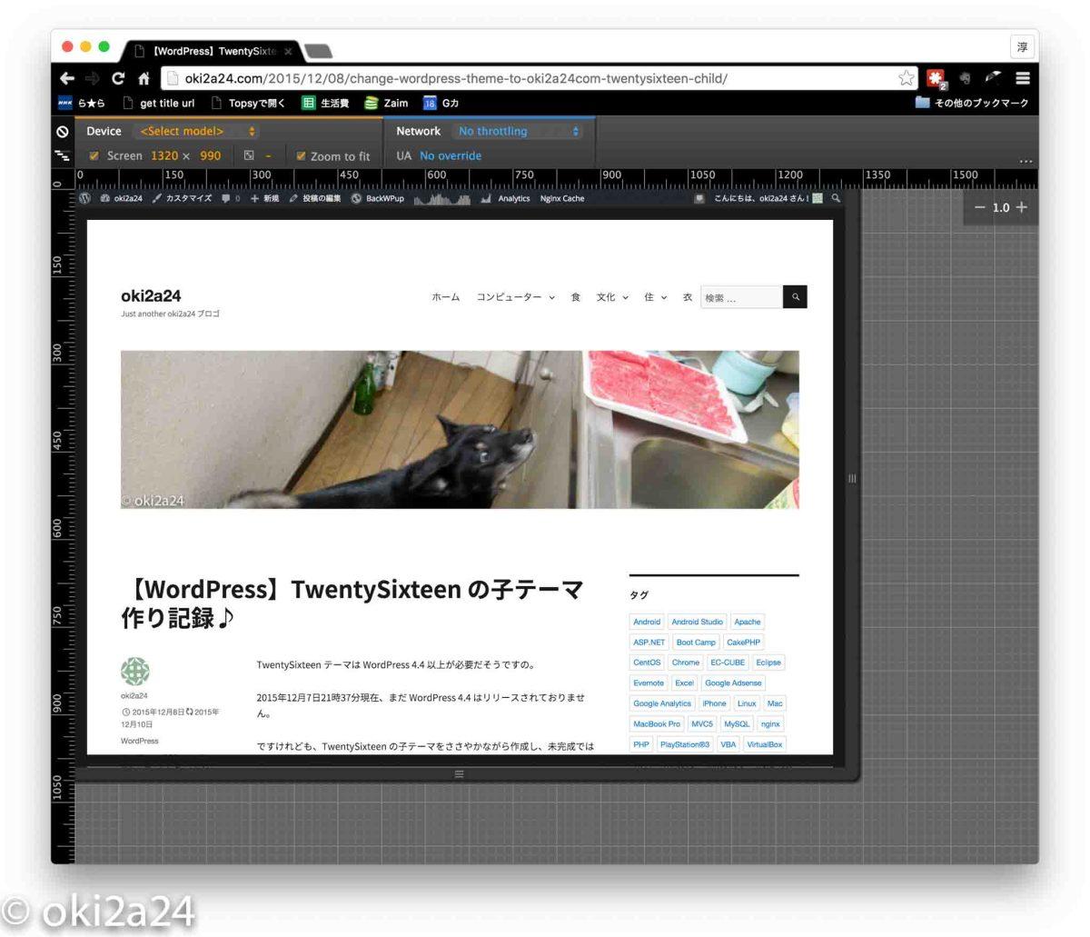 Chrome > 検証 (デベロッパーツール) の Toggle device mode