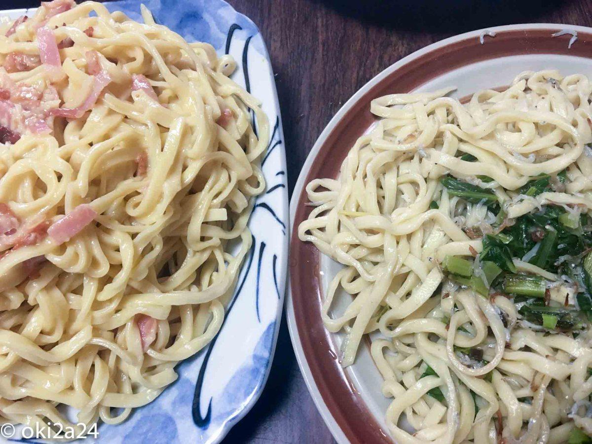 生パスタで作った、カルボナーラとジャコと小松菜パスタ