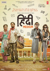 Tydzień kina indyjskiego 2017