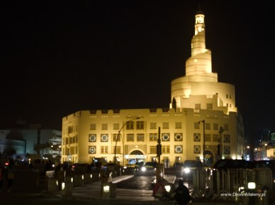 Katar, Doha, Fanar