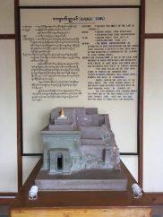 bagan, muzeum archeologiczne