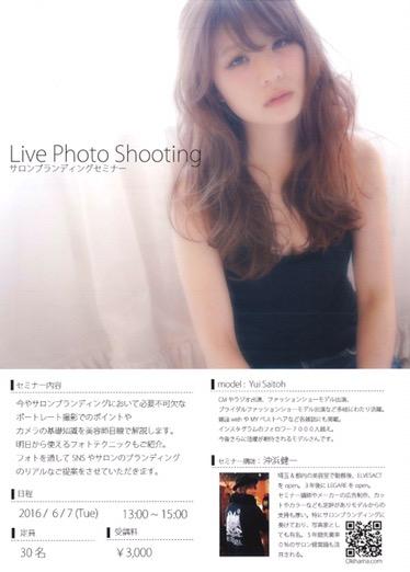 img_8003.jpg