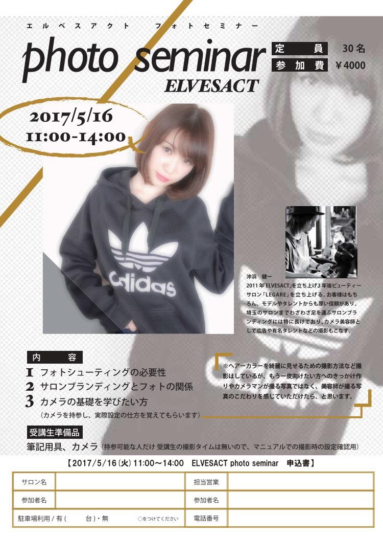 IMG_8812
