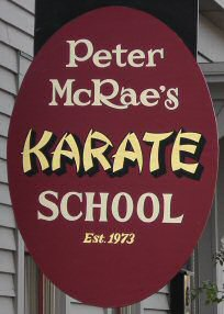 Peter McRae's Karate School Sign